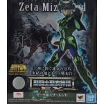 Shido de Mizar EX