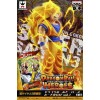 Dragon Ball Heroes - Goku SSJ3