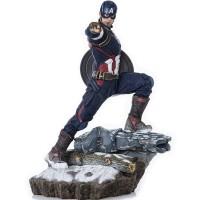 Captain America Legacy Replica 1/4 - Iron Studios