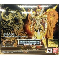 Mu de Aries EX - Soul of Gold