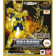 Aiolia Odin - Soul Of Gold