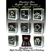 Pandora Box Perfect Version Asgard