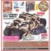 Batmobile Camouflage Tumbler Vehicle