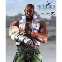 Final Fantasy VII Barret - Play Arts Kai
