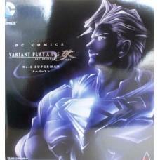 Superman Variant - Square Enix