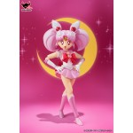 Sailor Moon - Chibi Moon