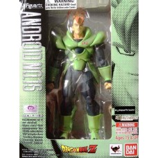 Androide N°16 - S.H. Figuarts