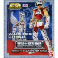 Seiya de Pegasus V1