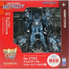 Terminator Hobby Stock 012 Su-37M2