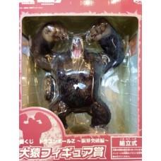 Prize Oozaru  - Ichiban Kuji