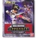 Appendix Pegasus Seiya - Busto