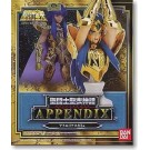Appendix Aquarius Camus Gold