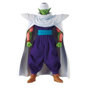 Piccolo  - Dimension Of Dragon