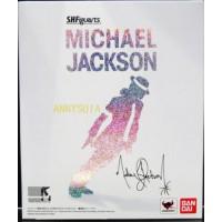 Michael Jackson - S.H.Figuarts