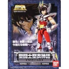 Pegasus Seiya Bronze V2