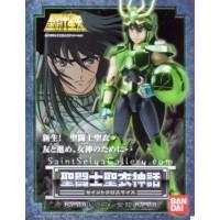 Dragão Shiryu Bronze V2