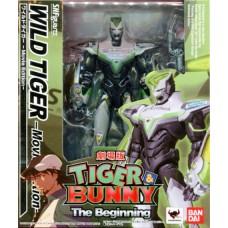 Wild Tiger (Movie Edition)