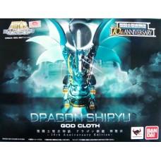 Shiryu de Dragão Kamui - 10th Aniversario
