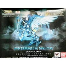 Seiya de Pegasus Kamui - 10th Aniversario