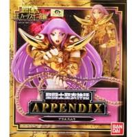 Appendix Aries Mu