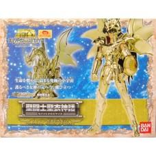 Dragão Shiryu Divino OCE - Edição Limitada
