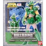 Shiryu de Dragão V1