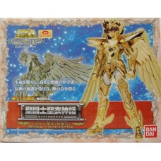 Pegasus Seiya Kamui - Edição Limitada