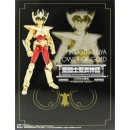 Pegasus Seiya Power Of Gold
