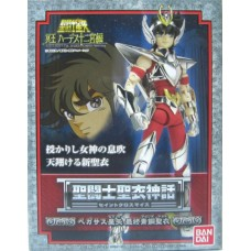 Pegasus Seiya Bronze V3