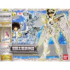 Pegasus Seiya V4