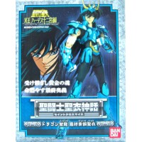 Dragão Shiryu Bronze V3