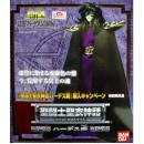 Hades Shun Cloth Myth
