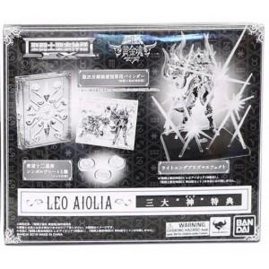 Efeito Lightning Plasma SOG - Bandai Original