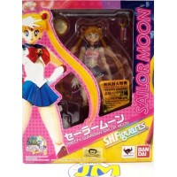Sailor Moon - Serena