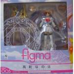 Takamachi Nanora Magical Girl Figma 005