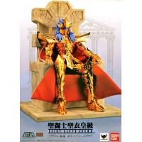 Poseidon Crown - Saint Cloth Crown