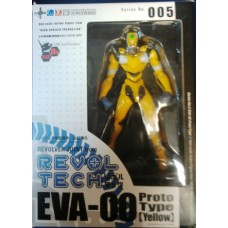 Evangelion EVA-00 Proto Type