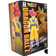 Goku God DXF DX Figure vol.1