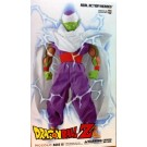 Piccolo - Medicom Toy
