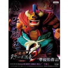 Rei Cutelo - Sculture Zoukei Tenkaichi