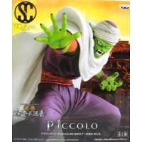 Piccolo - Sculture