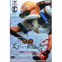 Mestre Kame Zoukei Tenkaichi Vol 3