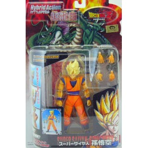 Goku SSJ Hybrid Action Dragon Ball Z