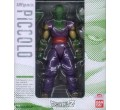 Piccolo - S.H.Figuarts Dragon Ball Kai
