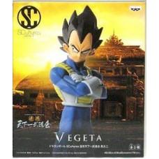 Vegeta - Sculture