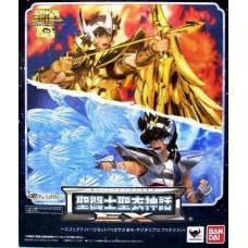 Pegasus & Sagitario Set - Limited Edition