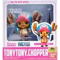 Tony Tony Chopper - Figuarts Zero