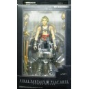 Final Fantasy XII VAAN Figure