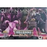 Minos de Griffon EX