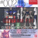 Fix Figuration Gundam F-91